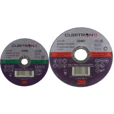 Disque de coupe Ø 75 ou 115mm- Cubitron II de 3M - la pièce