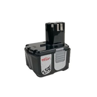 POWERHAND Loose Battery